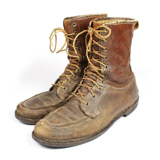 Bota - Long Life n43 | Boot - Long Life n43